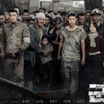 映画【軍艦島】に対する韓国の評価が低すぎる件