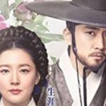 イ・ヨンエ&ソン・スンホンのドラマ『師任堂』低視聴率で早期終了