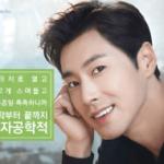 東方神起ユノがCMに出てる韓国男性化粧品の意外な話