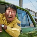 行方不明だった韓国映画「タクシー運転手」主役の実在モデル、映画の大ヒットによって発見される