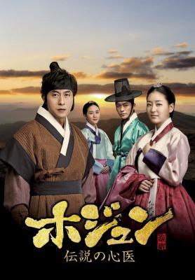 韓国 ドラマ 面白い