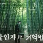 2017年韓国映画観客動員数ランキングTOP15、1位は?