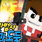 韓国Youtuber年収ランキング、トップは一体いくら稼ぐのか?