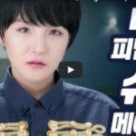 韓国美容系メイク動画YouTuber人気ランキングTOP15