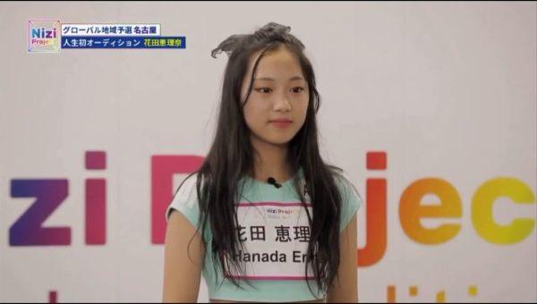 韓国虹プロ